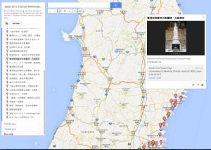 IREIHI MAP
